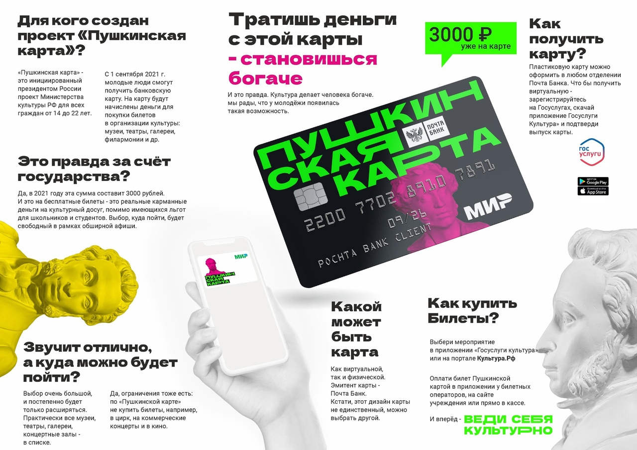 https://donlib.ru/files/2021/0921/220901.jpg