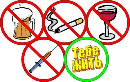 можете рисунки я против курения и алкоголя магазин предлагает большой